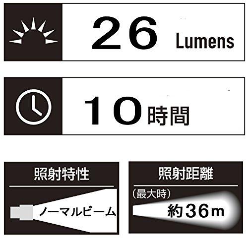 【Amazon.co.jp限定】GENTOS(ジェントス) LED 懐中電灯 【明るさ26ルーメン/実用点灯10時間/防滴】 単3電池1本で使える パトリオ6 GP-6BK