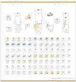 2020年「きょうの猫村さん」卓上カレンダー ([カレンダー]) 画像