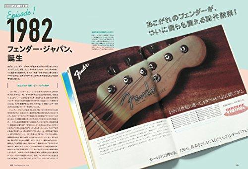 Guitar magazine (ギター・マガジン) 2018年 1月号 [雑誌]