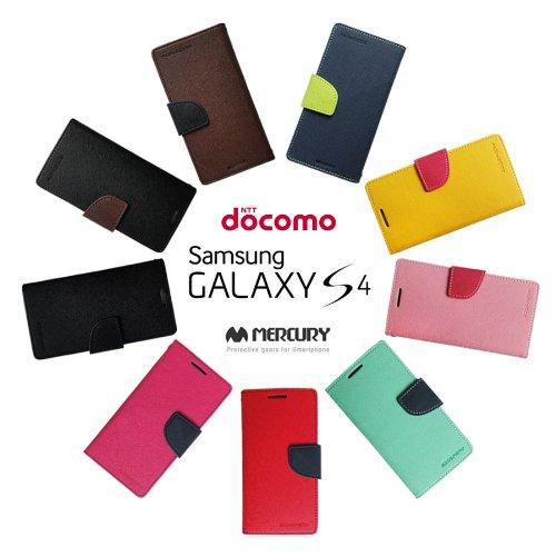 2点セット GALAXY S4 MERCURY FANCY ダイアリー デザイン フリップ カバー ケース カード 収納機能 ワンセグ対応 ワンセグアンテナ対応( docomo Galaxy S4 SC-04E / Samsung Galaxy S IV 2013年モデル 対応)ギャラクシー エスフォー ケース ドコモ カバー ジャケット Flip Cover CaseRed & Navy(赤 赤色 レッド 紺 紺色 ネイビー)赤 × 紺 1306014