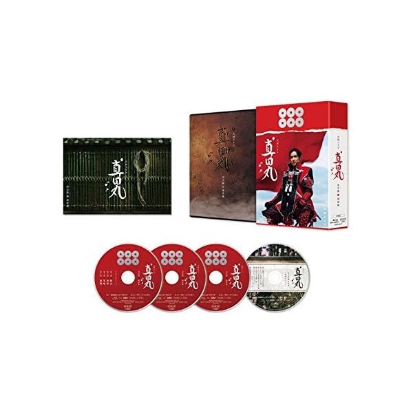 真田丸 完全版 第壱集 [Blu-ray]の紹介画像2