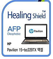 Healingshield スキンシール液晶保護フィルム Oleophobic AFP Clear Film for Hp Laptop Pavilion 15-bc229TX