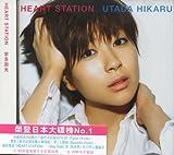 Heart Station 画像