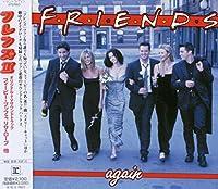 フレンズII TV ― オリジナル・サウンドトラック
