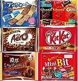徳用チョコレート6袋詰合わせセット