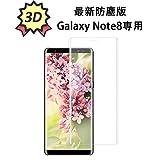 Galaxy Note 8 フィルム YooGoo Galaxy Note8 液晶保護ガラスフィルム 強化ガラス製 3Dラウンドエッジ加工 全面保護 【生涯保証付き】 高感度タッチ 表面硬度9H 気泡レス 指紋防止 高透過率 ギャラクシーノート8 SC-01K au SCV37対応(クリア 6.3インチ)