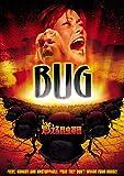 燃える昆虫軍団[DVD]