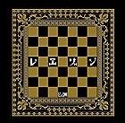 レヱゾン(初回限定盤)(DVD付)()
