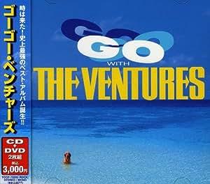 ゴーゴー・ベンチャーズ(DVD付)