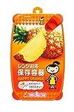 キチントさん レンジ対応保存容器 オレンジ L 3個