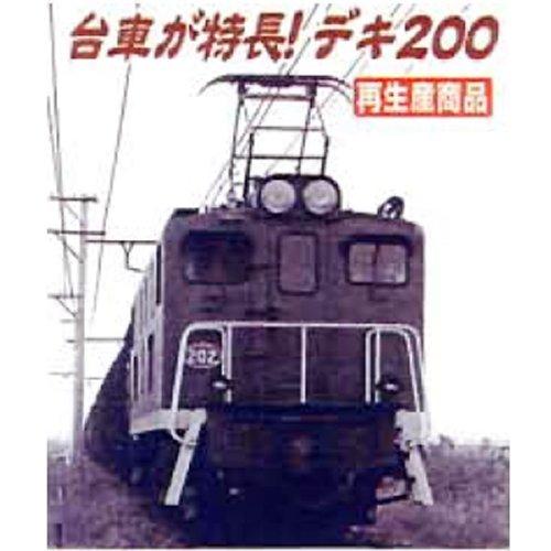 Nゲージ A2069 秩父鉄道 デキ200型 茶色