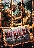 NO RULES ノー・ルール[DVD]