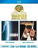 【初回仕様】2001年宇宙の旅/時計じかけのオレンジ ワーナー・...[Blu-ray/ブルーレイ]