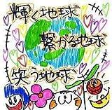 ももいろクローバーZ 輝く地球繋がる地球笑う地球 CD 非売品 ANGEL EYES