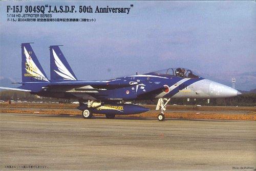 1/144 HGジェットファイター No.16 F15J 304SQ 50周年