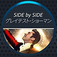 Side by Side - グレイテスト・ショーマン