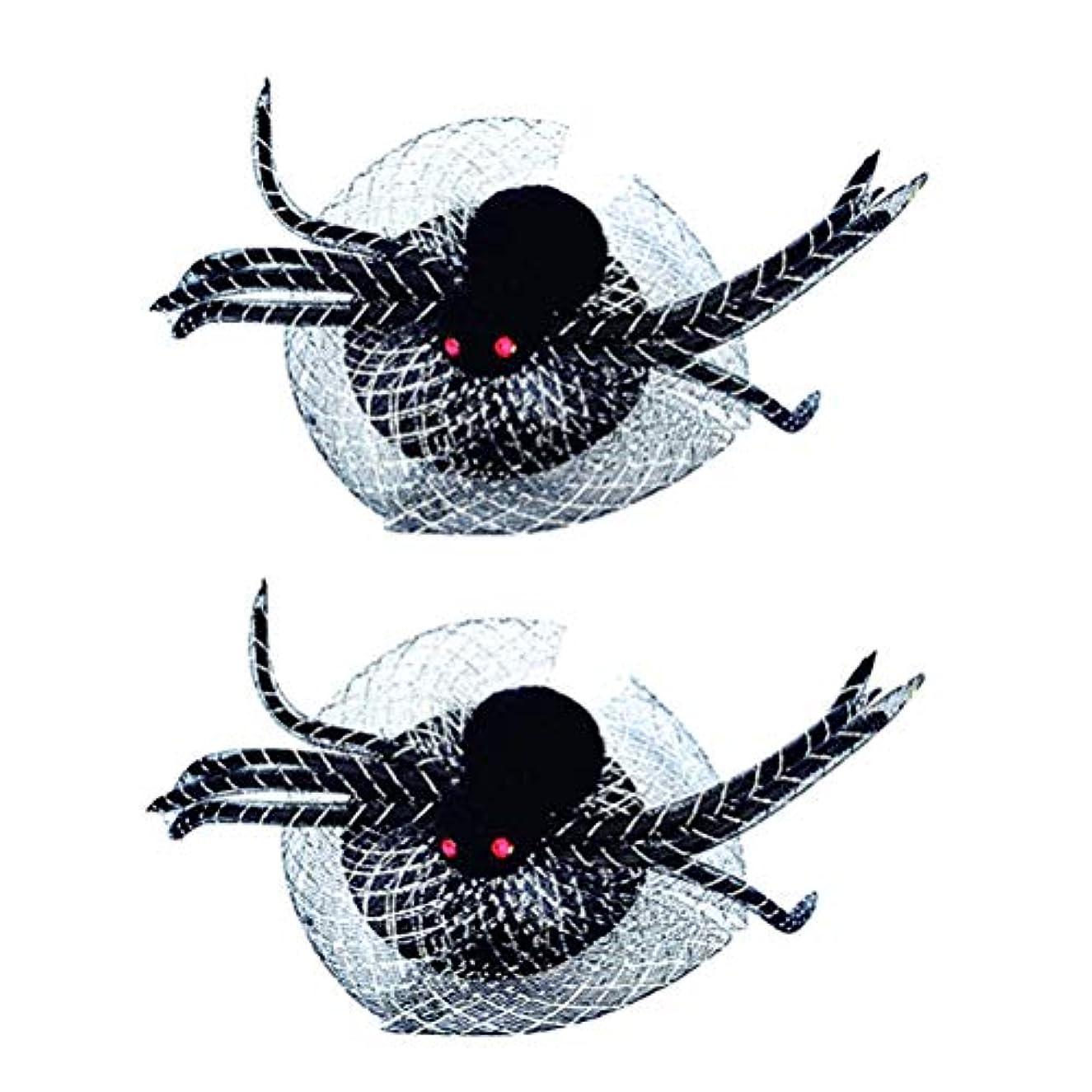 モートいつか鎮静剤PRETYZOOM 2ピースハロウィンメッシュクモヘッドバンドヘアフープハロウィンカーニバル仮装パーティーコスプレ衣装アクセサリー