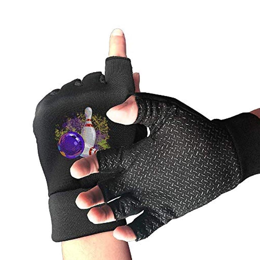 評判許可するレギュラーCycling Gloves Purple Watercolor Bowling Men's/Women's Mountain Bike Gloves Half Finger Anti-Slip Motorcycle Gloves