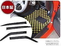 2点セット 純正型ドアバイザー 日本メーカー品 チェック柄フロアマット トヨタ カローラスポーツ ZWE211H NRE210H 2WD AT車 ガソリン車 ハイブリット共通 平成30年6月~ 純正仕様 イエロー