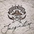 Imagination()