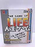 人生ゲームGB [GAME BOY]