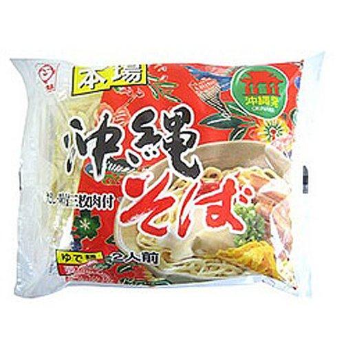 ロング麺 沖縄そば 2人前