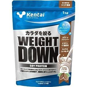 Kentai ウェイトダウン ソイプロテイン ...の関連商品1