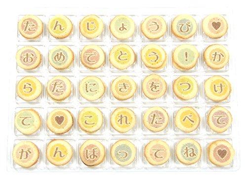 COOKIE MAIL 誕生日お手紙 クッキーメール(bd02-cl-cs-u-wg)