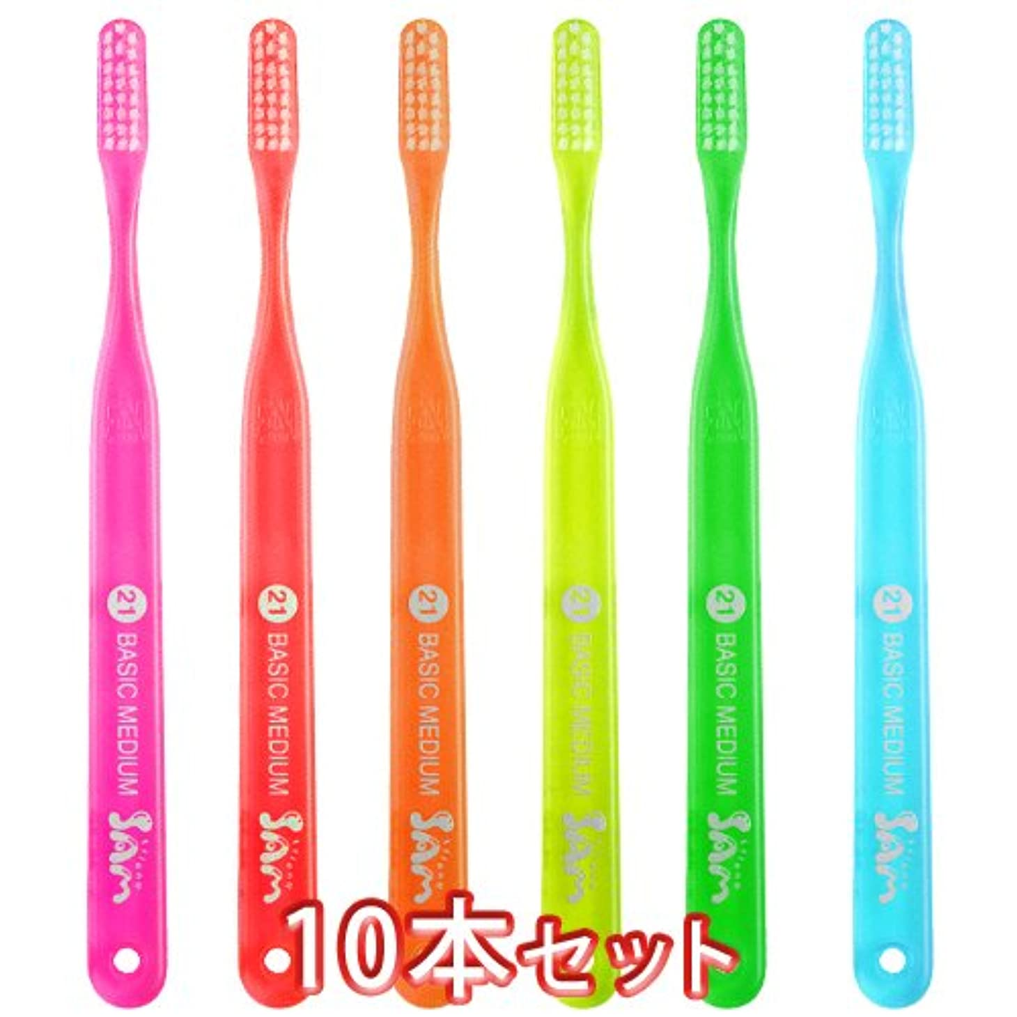 アコー増幅満足サムフレンド ベーシック 歯ブラシ 10本 (#21)