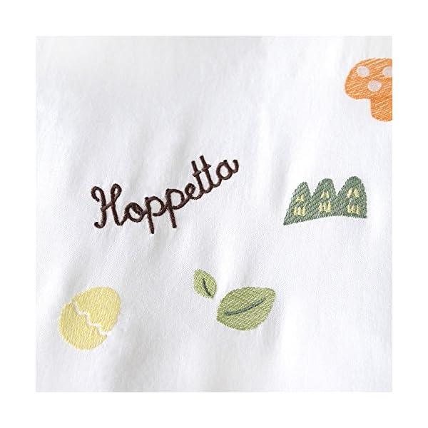Hoppetta ポルカ 掛け布団カバー 5541の紹介画像3