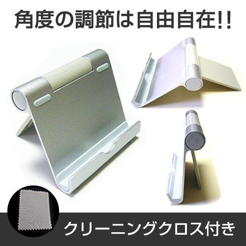 【角度調節が自在!アルミ製ポータブルタブレットスタンド】SONY VAIO Tap 11 SVT1122A1J Core i3[11.6インチ(1920x1080)]機種で使える、折りたためて持ち運びにも便利なタブレット用スタンド