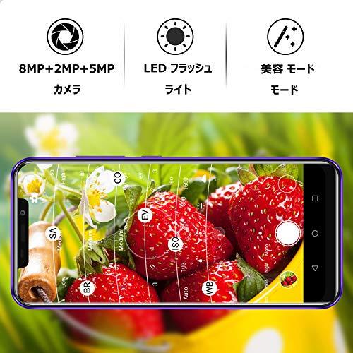 OUKITEL C12 PRO 4G SIMフリースマートフォン本体-6.18インチHD 全画面 19:9ディスプレイ Android 8.1 携帯電話本体 デュアルSIM(Nano) MTK6739 クアッドコア 2GBRAM+16GBROM 8MP+2MP リアデュアルカメラ 5MP フロントカメラ 指紋認識 顔認証 3300 mAh バッテリー【一年保証】 (紫)-5