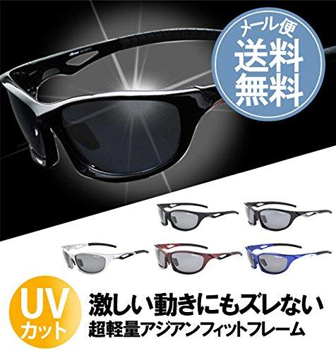 エレッセ ellesse スポーツサングラス 超軽量 調節可能ノーズパッド 偏光 紫外線対策 UVカット メンズ レディース ES-S203-H レッド/ブラック
