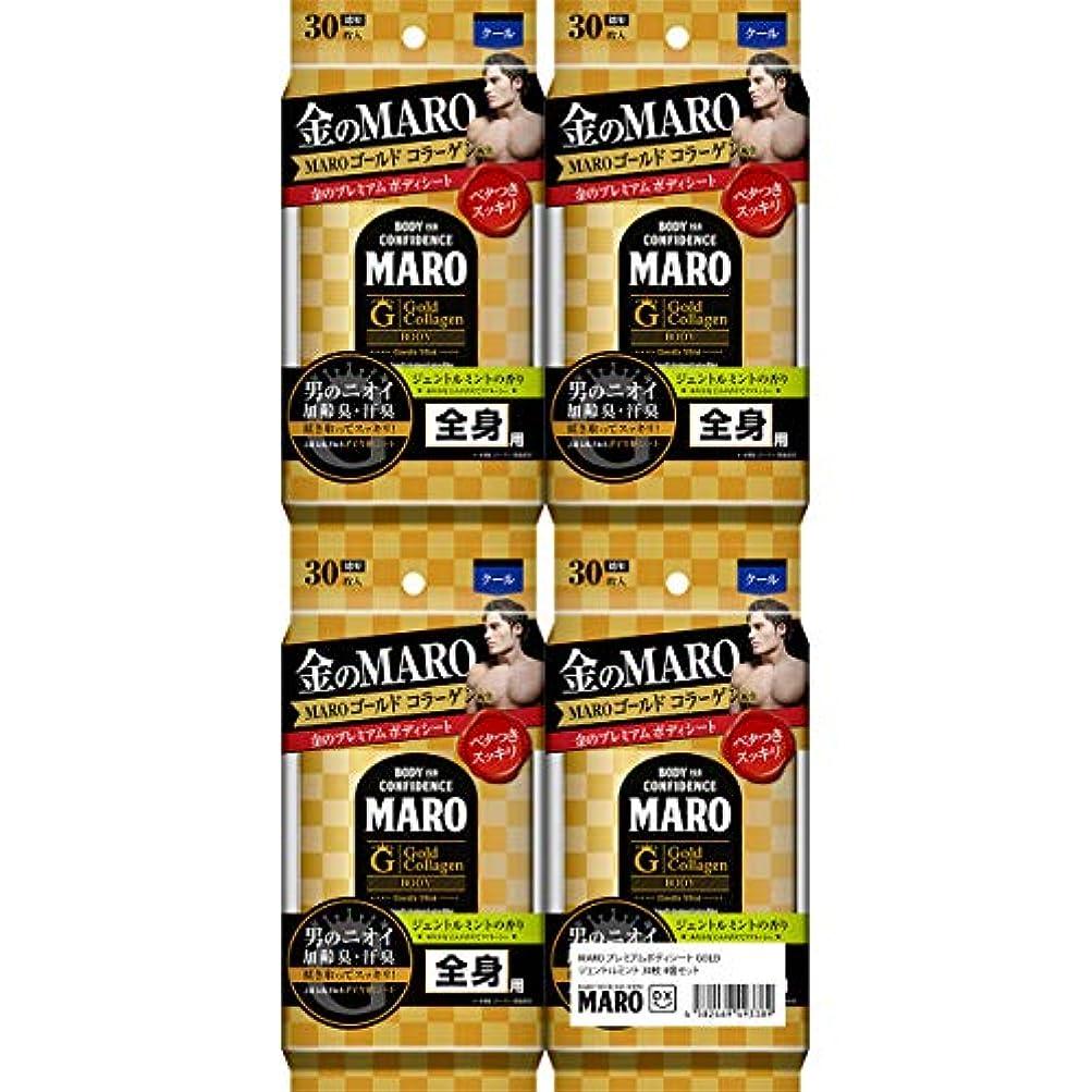 協力するブロンズ流産[Amazon限定ブランド] MARO DX デオドラント ボディシート GOLD ジェントルミントの香り 30枚×4