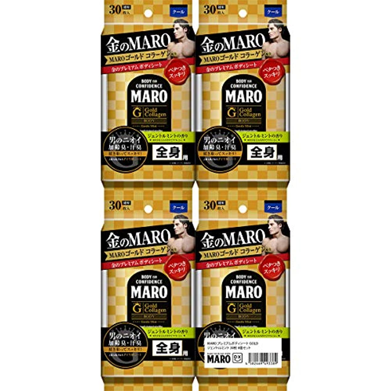 ピューキャベツパッド[Amazon限定ブランド] MARO DX デオドラント ボディシート GOLD ジェントルミントの香り 30枚×4