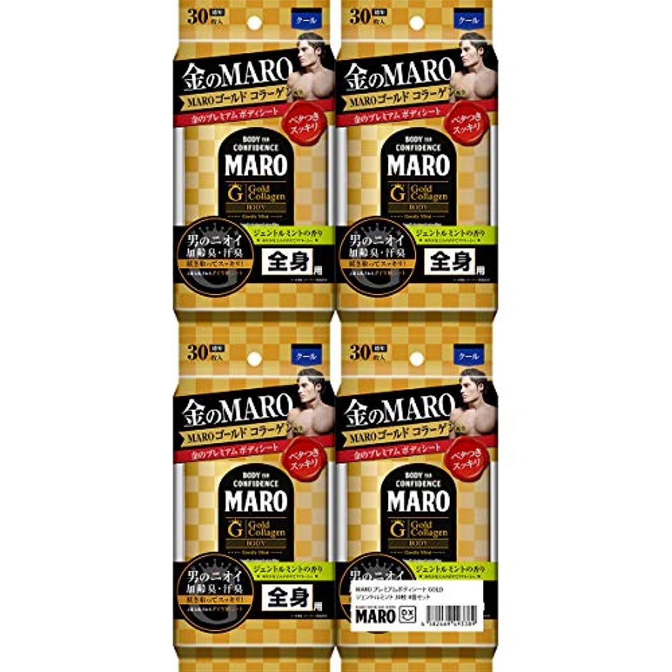 裕福なエゴマニアバス[Amazon限定ブランド] MARO DX デオドラント ボディシート GOLD ジェントルミントの香り 30枚×4