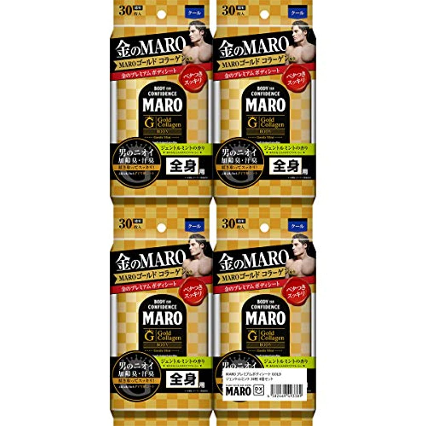 柱女の子刺激する[Amazon限定ブランド] MARO DX デオドラント ボディシート GOLD ジェントルミントの香り 30枚×4