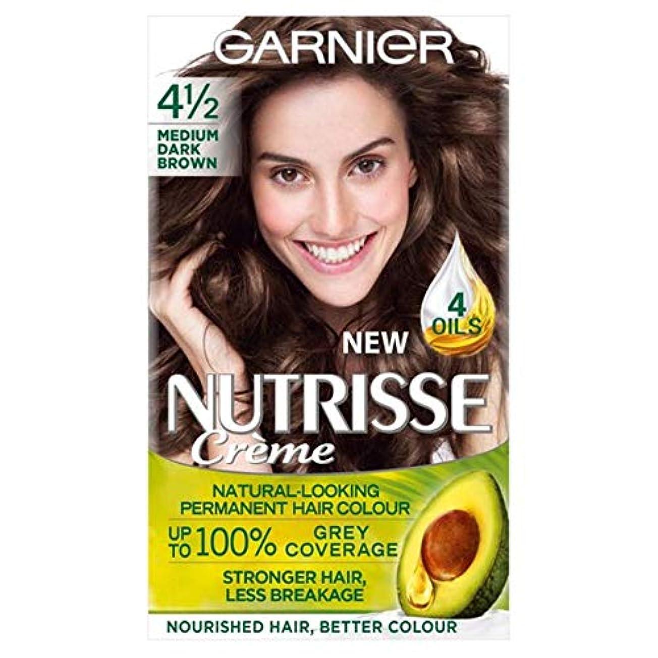 読む頼む発掘[Nutrisse] 4.12メディアD / Brwn永久染毛剤Nutrisseガルニエ - Garnier Nutrisse 4.12 Medium D/Brwn Permanent Hair Dye [並行輸入品]