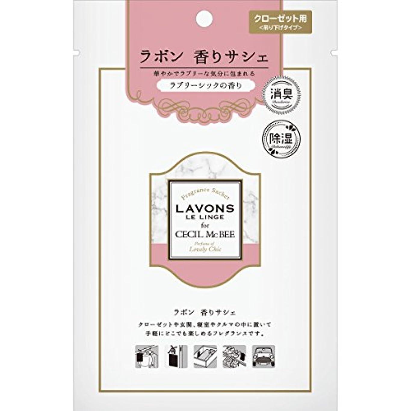 連続的めまいが表向きラボン for CECIL McBEE 香りサシェ (香り袋) ラブリーシックの香り 20g
