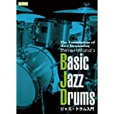 ジャズ・ドラム入門 Basic Jazz Drums [DVD]