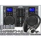 デュアルCDJプレイヤー【CDM-3200 GEMINI】CDJワークステーション ミキサー一体型 ヘッドホン付 DJセット