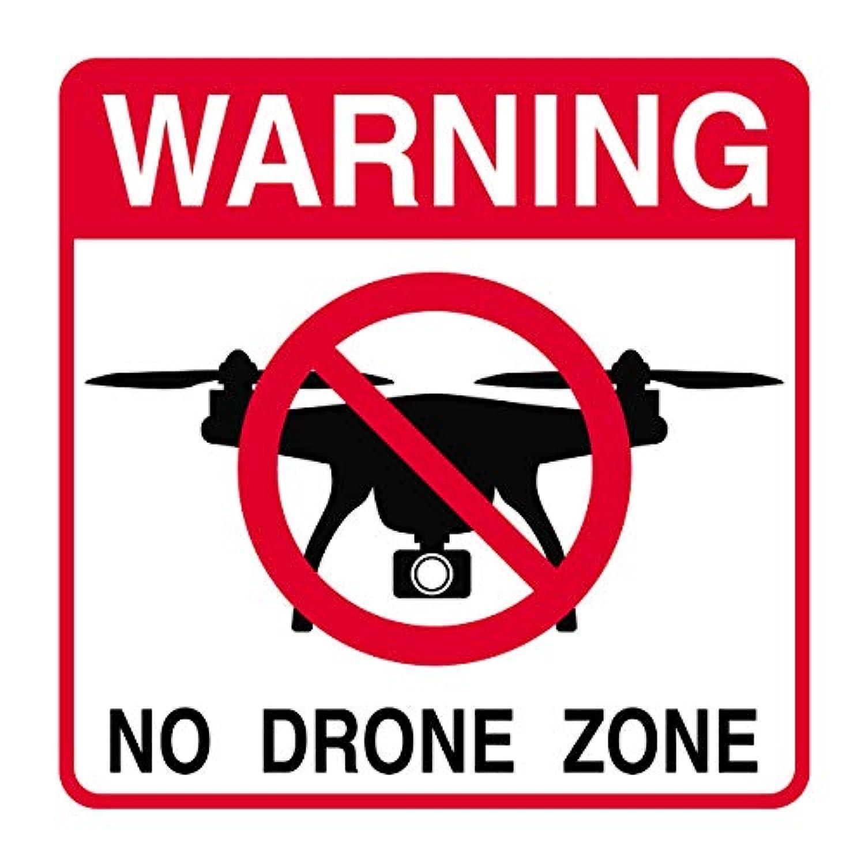 ドローンステッカー 大型 警告ステッカー ドローン 飛行撮影禁止 英語 屋外耐候素材