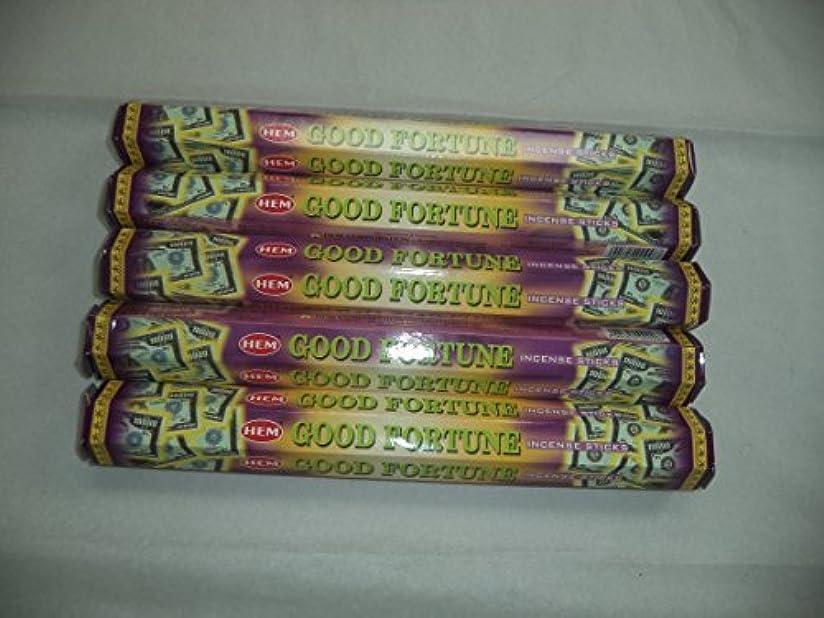 パイント時間矛盾Hem Good Fortune 100 Incense Sticks (5 x 20スティックパック) by裾