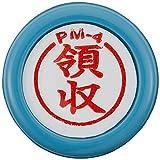新朝日コーポレーション サコス ポンスタンパー事務用印 M型 「領収」 PM-4