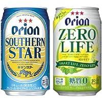 [2CS] オリオンビール サザンスター (350ml×24本) ゼロライフ (350ml×24本)