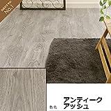 置くだけウッドフロア フローリング材 SEN: 床材 (アンティークアッシュMC03012-01)