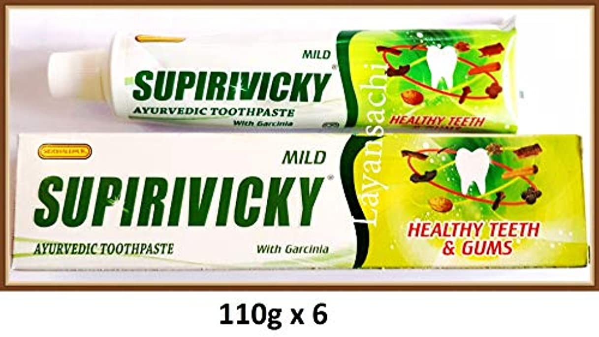 バルクバットごめんなさい6 X 110g Tubes Siddhalepa Supirivicky Mild Ayurvedic Herbal Toothpaste