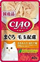 (まとめ買い)いなばペットフード CIAOパウチ 毛玉配慮 まぐろ ささみ入り ほたて味 40g IC-308 猫用 【×48】