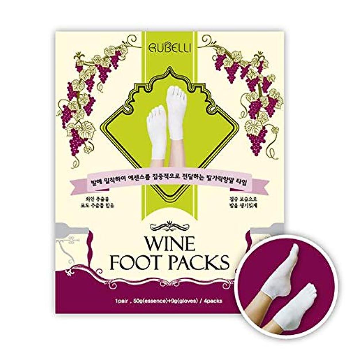 砂利栄養セクションルベリ[RUBELLI] ワインフットパック59gx4ea自宅でセルフフットケア、保湿 (Wine Foot Packs)