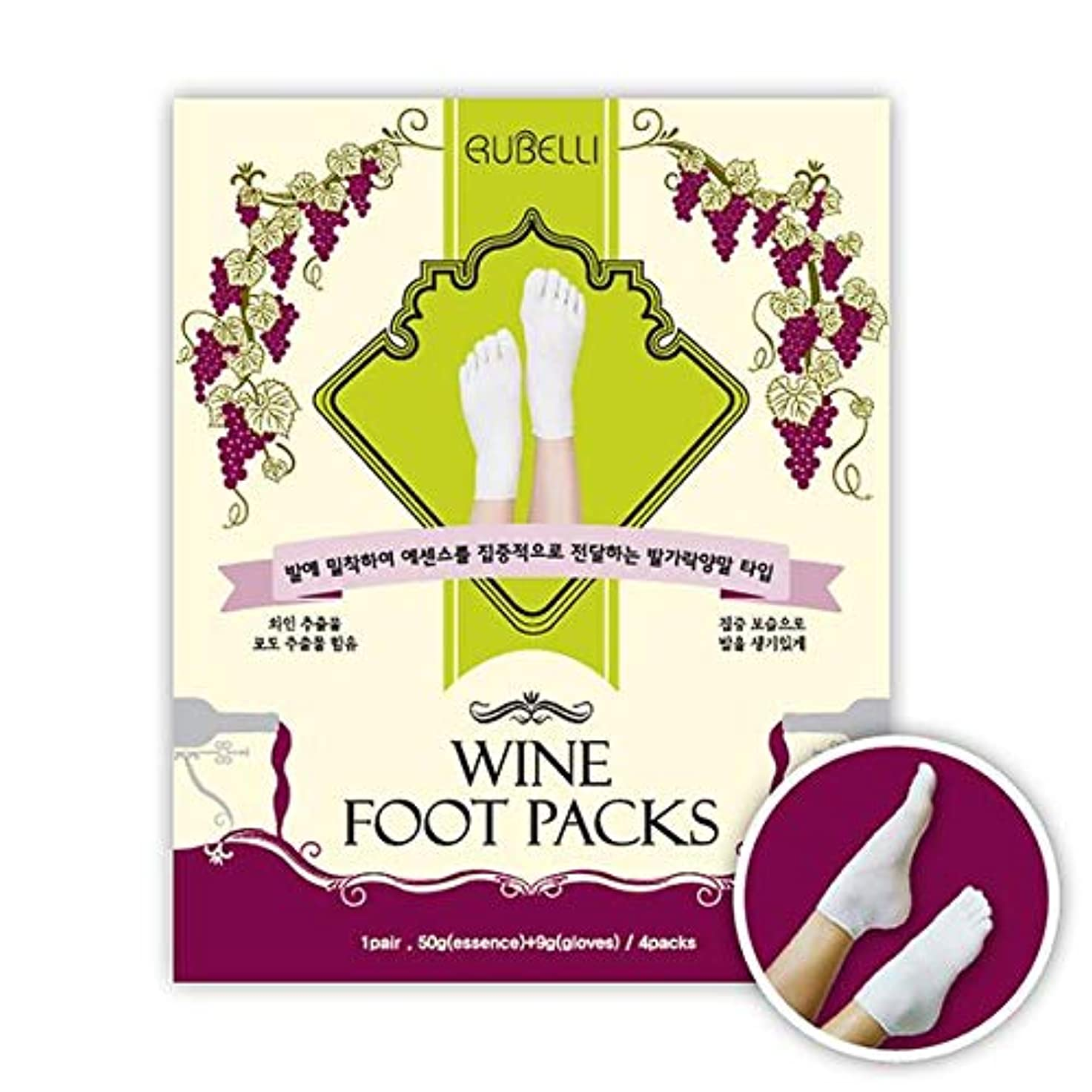 咲く雪風景ルベリ[RUBELLI] ワインフットパック59gx4ea自宅でセルフフットケア、保湿 (Wine Foot Packs)